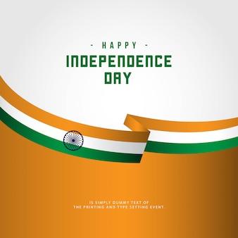 Joyeux jour de l'indépendance de l'inde