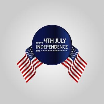 Joyeux jour de l'indépendance