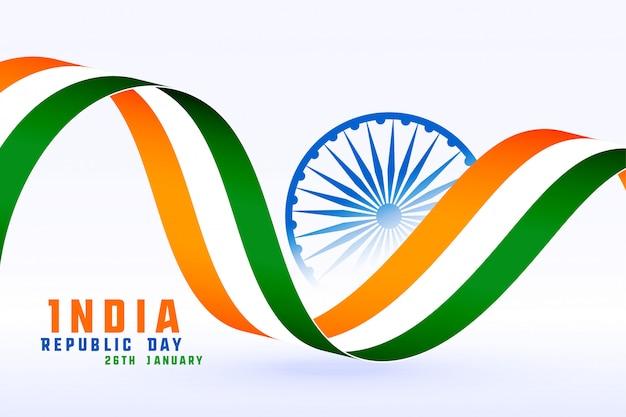 Joyeux jour de la république de l'inde concept background