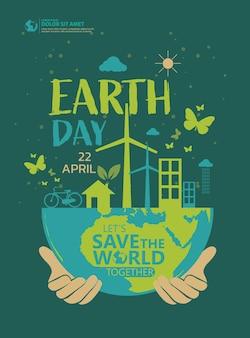 Joyeux jour de la terre illustration de la célébration de la sécurité de l'environnement