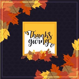 Joyeux jour de thanksgiving, fond de vacances