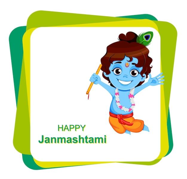 Joyeux krishna janmashtami vente petit seigneur krishna sautant avec flûte joyeux festival janmashtami