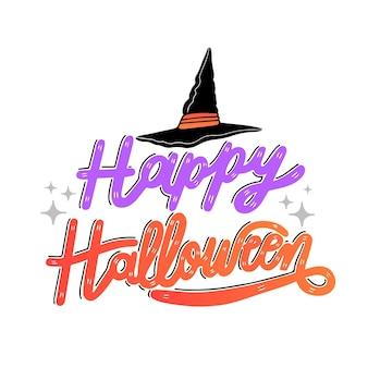 Joyeux lettrage d'halloween