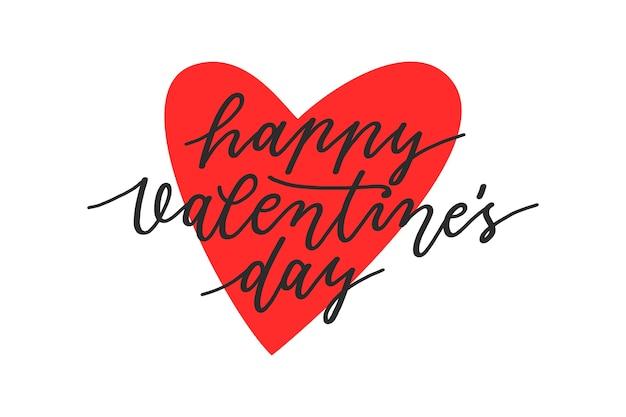 Joyeux lettrage de la saint-valentin avec coeur
