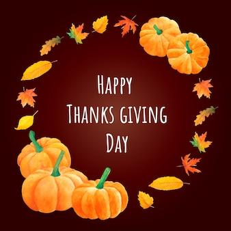 Joyeux merci de donner le jour