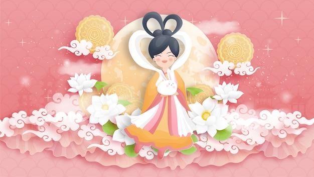 Joyeux mi-automne pour carte de festival avec lapin et fleurs colorées.