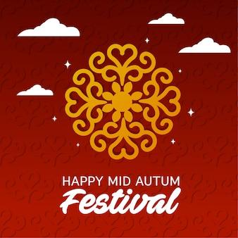 Joyeux milieu automne festival ornement fond rouge