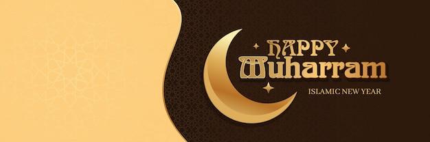 Joyeux muharram. bannière de vacances du nouvel an islamique