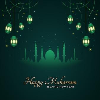 Joyeux muharram et carte de voeux de nouvel an islamique avec la silhouette de la mosquée