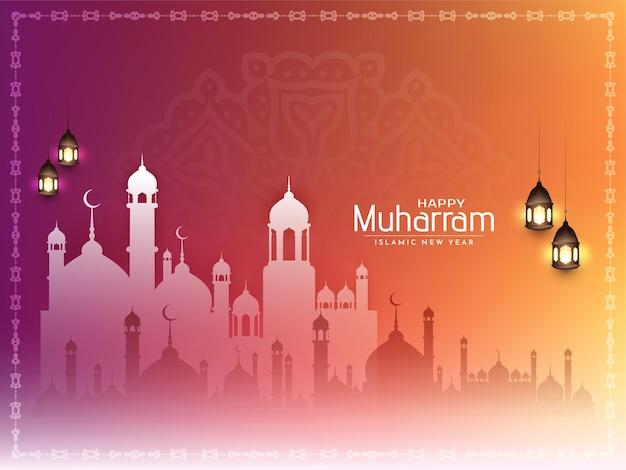 Joyeux muharram décoratif coloré et vecteur de fond du nouvel an islamique