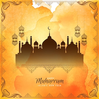 Joyeux muharram et nouvel an islamique beau vecteur de fond aquarelle