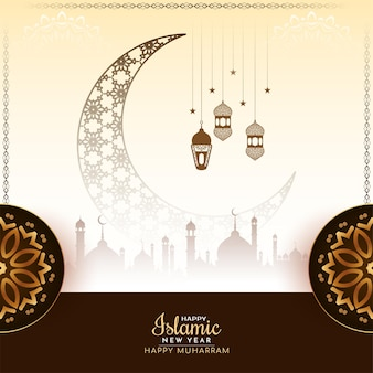 Joyeux muharram et nouvel an islamique élégant vecteur de fond arabe