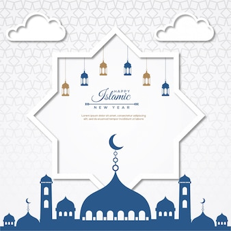 Joyeux muharram et nouvel an islamique
