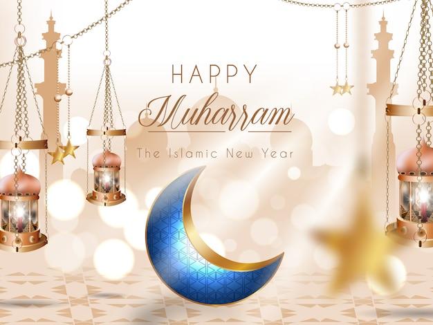 Joyeux muharram réaliste croissant de lune et fond de lanterne