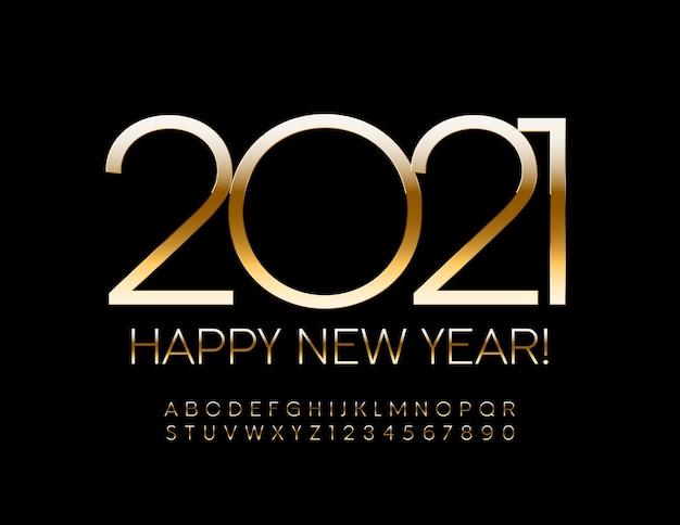 Joyeux noël 2021. police élégante en or. lettres et chiffres de l'alphabet chic mat