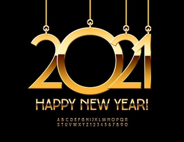 Joyeux noël 2021. police de luxe en or. lettres et chiffres de l'alphabet