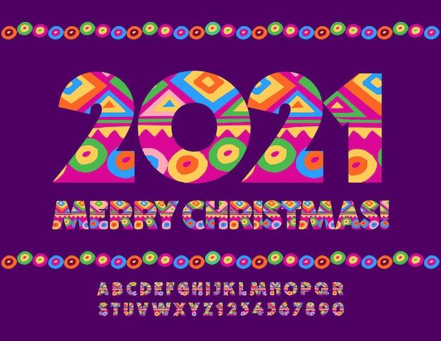 Joyeux noël 2021. police à la mode en majuscules. lettres et chiffres de l'alphabet avec motif