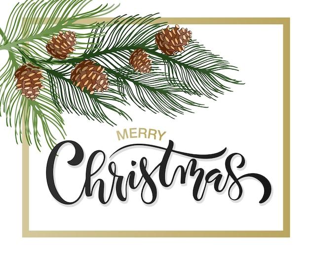 Joyeux noël et bonne année 2017 carte de voeux eps 10 illustration vectorielle esquissée à la main