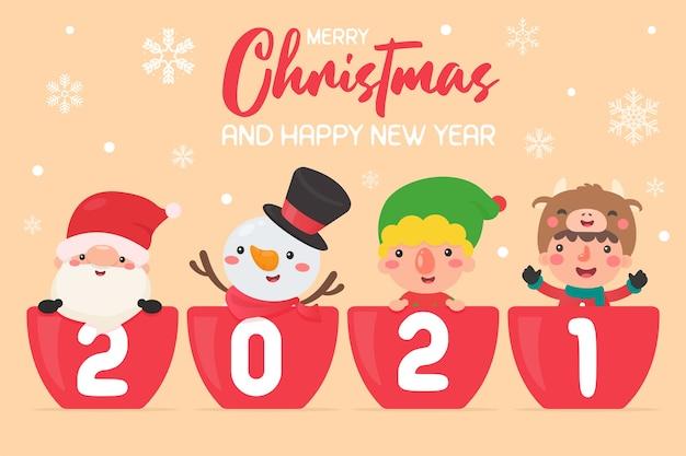 Joyeux noël et bonne année 2021. personnages de dessins animés père noël et enfants joyeux noël.