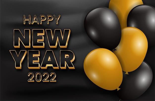 Joyeux noël et bonne année 2022 effet de texte écriture manuscrite modifiable vecteur premium