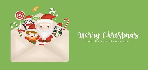 Joyeux noël et bonne année bannière avec mignon père noël et amis.