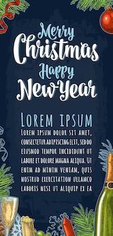 Joyeux noël bonne année calligraphie lettrage gravure