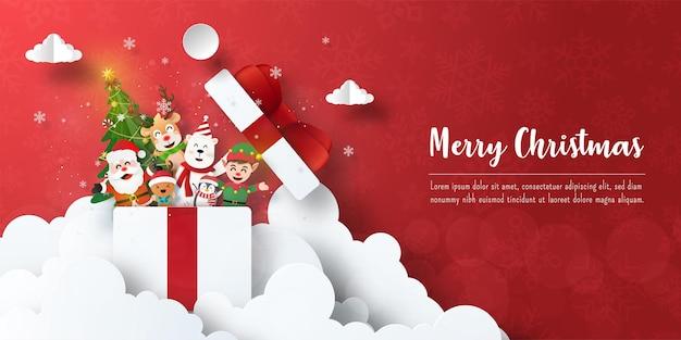 Joyeux noël et bonne année, carte postale de bannière de noël du père noël et amis dans une boîte-cadeau