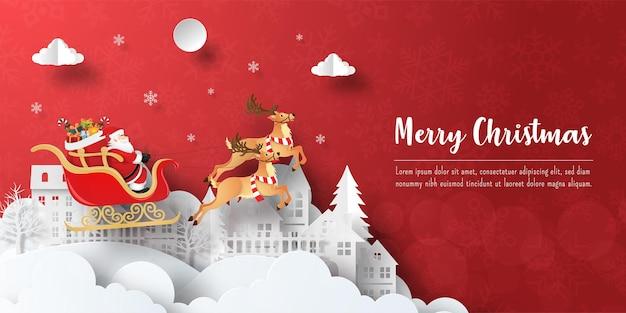 Joyeux noël et bonne année, carte postale de bannière de noël du père noël sur un traîneau dans le village