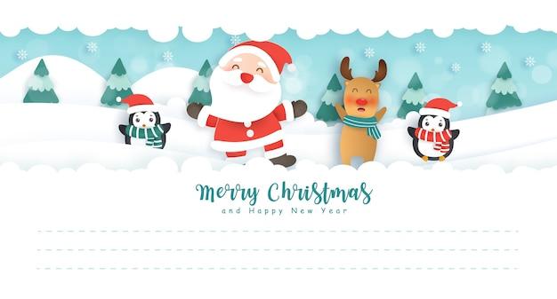 Joyeux noël et bonne année carte postale avec mignon père noël et amis dans la forêt de neige.