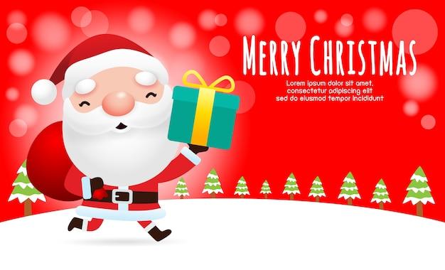 Joyeux noël et bonne année carte de voeux avec mignon santa tenant un cadeau de noël