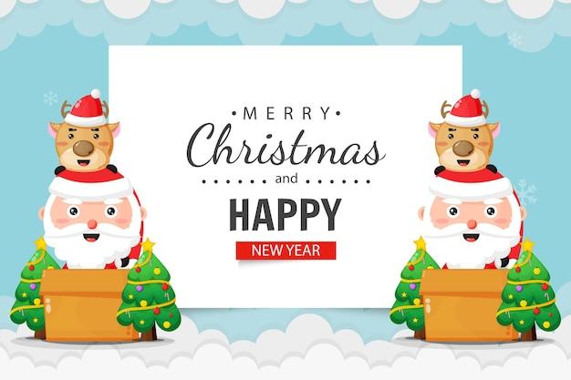 Joyeux noël et bonne année carte de voeux avec le père noël