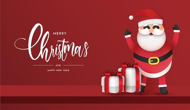 Joyeux noël et bonne année fond de carte avec le père noël et des cadeaux réalistes