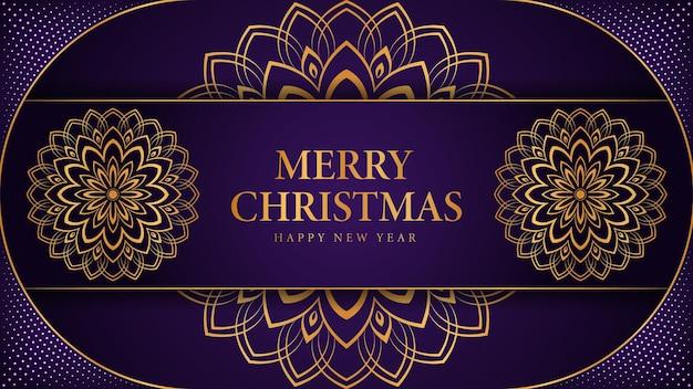 Joyeux noël et bonne année fond avec un design arabesque de mandala ornemental