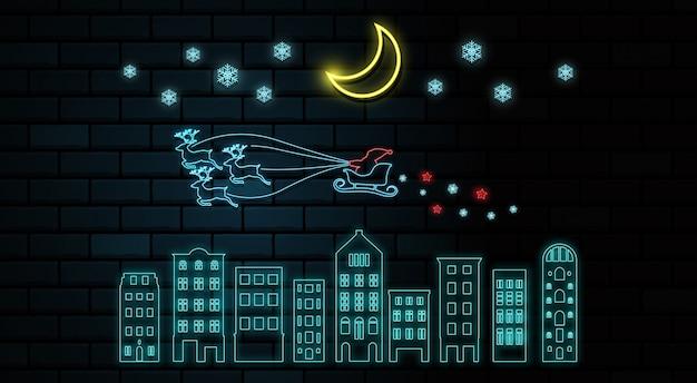 Joyeux noël et bonne année fond.