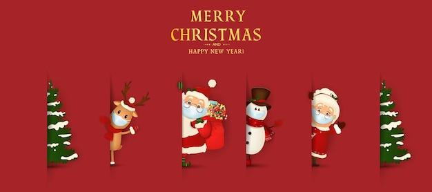 Joyeux noël bonne année funny santa claus