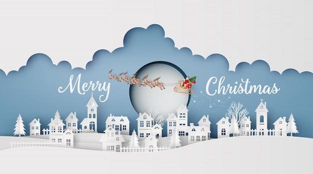 Joyeux noel et bonne année. illustration du père noël sur le ciel qui arrive à la ville.