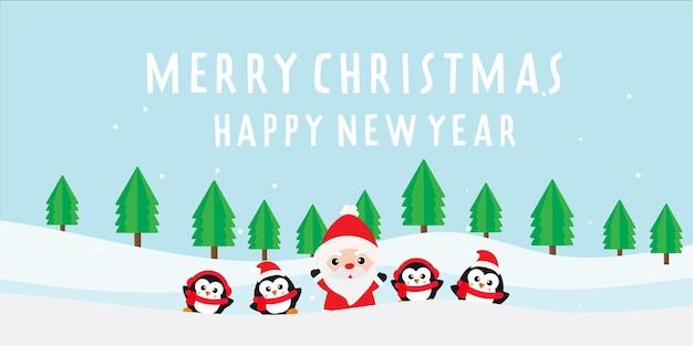 Joyeux noël et bonne année avec la jolie clause du père noël et des amis