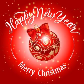Joyeux noël, bonne année lettrage avec boule rouge