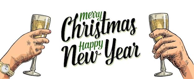 Joyeux noël bonne année lettrage