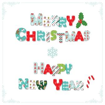 Joyeux noël et bonne année lettres.