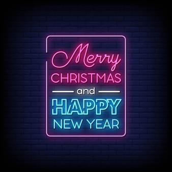 Joyeux noël et bonne année neon signs style texte vecteur