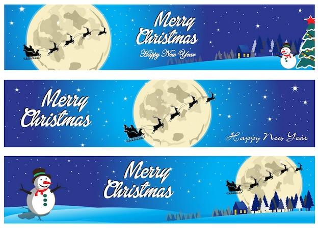 Joyeux noël et bonne année pied de page ou en-tête adapté à l'impression de couverture d'affiche de carte postale