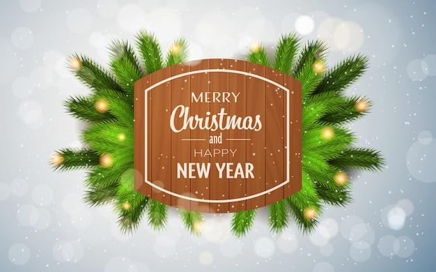 Joyeux noël bonne année réaliste branches de sapin décorées lumières scintillantes horizontale bémol