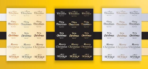 Joyeux noël bonne année texte meilleur avec le vecteur de typographe de texte