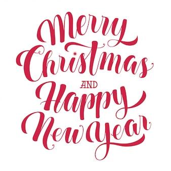 Joyeux noël et bonne année texte