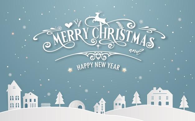 Joyeux noël et bonne année de la ville natale enneigée