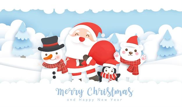 Joyeux noël et bonne année.