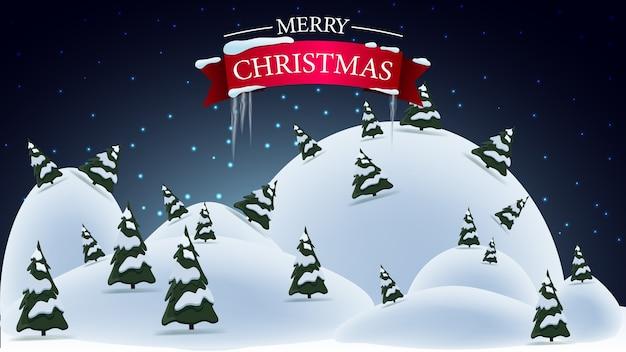 Joyeux noël, carte postale de voeux avec paysage d'hiver