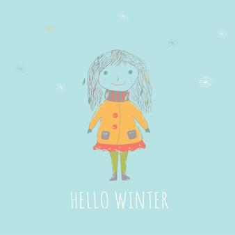 Joyeux noël carte de voeux mignonne avec une fille pour des cadeaux. style d'affiches dessinées à la main pour invitation, chambre d'enfants, décor de pépinière, design d'intérieur.