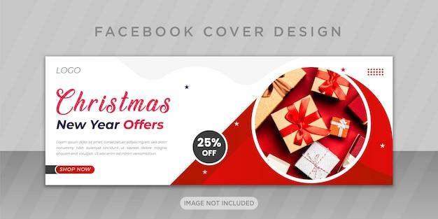 Joyeux noël avec la conception de la couverture facebook